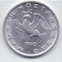 Венгрия, 10 филлеров 1990 года.