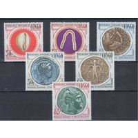 [1617] Конго 1975. Нумизматика.Монеты на марках.