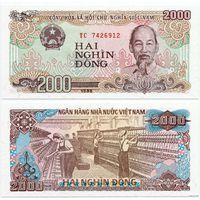 Вьетнам. 2000 донгов (образца 1988 года, P107a, UNC)