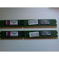 Память 2Гб DDR3