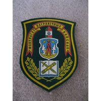 Шеврон РБ. Факультет пограничных войск Военной академии РБ.