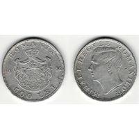 W: Румыния 500 лей 1944, Ag, KM#65 (665)