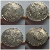Царская Россия, Серебро!!! 1 рубль 1733 года, без броши на груди, крест державы простой, редкий!!! Отличное состояние XF с незначительным минусом!!! Монета подлинная!!! Из моей личной коллекции!!!