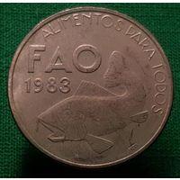 Португалия 25 эскудо, 1983 Продовольственная программа - ФАО