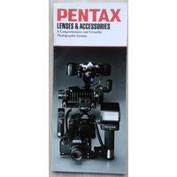 Буклет. 011. Pentax.Cameras.