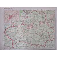 Географ. атлас 44 года (Беларусь с 10 областями в составе Белостокская) +2 Атласа Истории СССР 58года