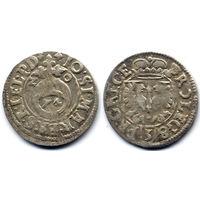 Грошен 1620, Ян Сигизмунд, Пруссия. Более редкий тип монеты, R3