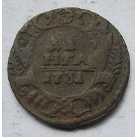 Россия, деньга, 1731, медь