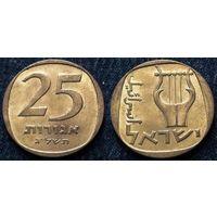 W: Израиль, 25 агорот 1973, Краузе КМ#27 (870)