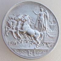 Италия, 1 лира 1916 года (R), Квадрига, серебро 835/ 5 грамм, выдающиеся личности, животные, транспорт, KM #57