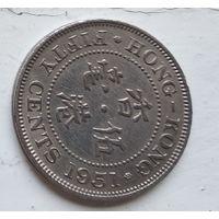 Гонконг 50 центов, 1951 Ребристый гурт с желобом внутри 5-4-26