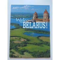 Welcome to Belarus. Добро пожаловать в Беларусь. 2006