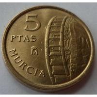 """Испания 5 песет 1999 """"Мурсия"""" (Rueda de Alcantarilla)"""