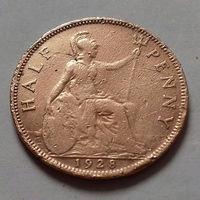 1/2 пенни, Великобритания 1928 г., Георг V