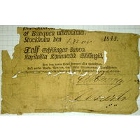 Швеция 12 шиллингар 1848г. Rare P.A101