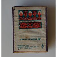 Спички Азербайджан Пинск 1970