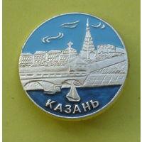 Казань. 833.