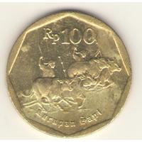 100 рупий 1994 г.