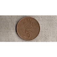 Германия ГДР 5 марок 1969(Li)